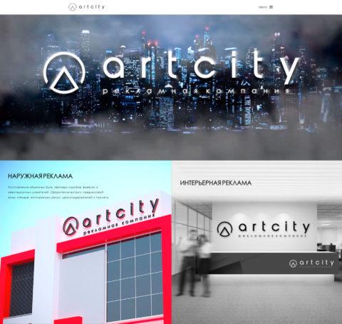 Рекламно производственная компания ART-CITY