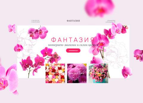 Fantazy Flowers