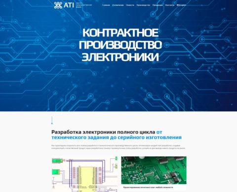 Научно производственная фирма ATI