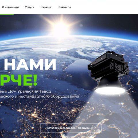 ТД Уральский Завод Химического и Нестандартного оборудования