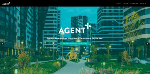 Real estate agency Agent+