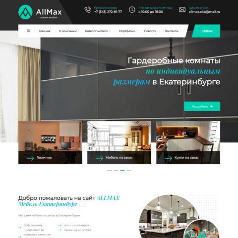 ALLMAX Мебель